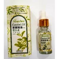 Сыворотка отбеливающая с маслом трав для проблемной и  жирной кожи