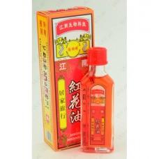 Гвоздичное масло от ревматизма Hong Hua You