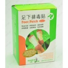 Пластырь Foot Patch для выведения токсинов